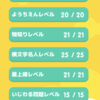 7月27日~7月29日 おすすめのwebマンガと増田