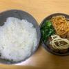 【お弁当】12月2日のお昼