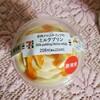 赤肉メロンホイップのミルクプリン【セブンイレブン】