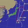 台風15号 小笠原父島で50年に1度の大雨 厳重警戒を