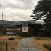 【速報】霞ヶ関カンツリー倶楽部が女性会員受け入れへ〜今日開かれた理事会で決定