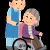 介護士の社会的な地位が低いのは介護士が優し過ぎる事が原因でもある