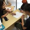 「二学期が始まりました!」放課後等ディサービス オレンジスクール小岩教室 療育×教育