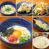 【オススメ5店】新横浜・綱島・菊名・鴨居(神奈川)にあるうどんが人気のお店