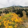 2018年9月 十勝岳温泉に泊まる北海道紅葉めぐり④ ~ 2日目・青い池から旭岳、素敵な景色を堪能です。 ~
