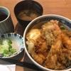 味覺 天ぷら 六本木