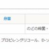 【MK5】マジで風邪引く5秒前(-_-;)