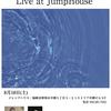 植原健司&清水賢二DUO、8月18日
