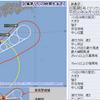 台風5号の接近によって11日6時までに予想される雨量は伊豆諸島で250㎜・東海地方で200㎜・関東地方で150㎜mの予想!暴風や高波にも警戒!!