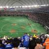 定年京都移住2-28_後楽園球場