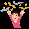 【ブログ運営報告17ヶ月目】過去最高記録!ついに月2万PV超えた!