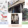 『恵比寿駅前店』スタート!