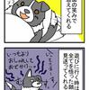 【犬漫画】犬さんは察しが良い