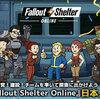 本日のおススメアプリ【Fallout Shelter Online】
