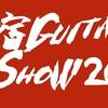 新宿ギターショウ2014開催決定!