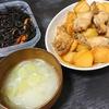 手羽元酢、ひじき、味噌汁