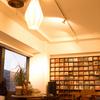渋谷の隠れ家的ジャズ喫茶「アプレ・ミディ」で上質な読書の時間を楽しんだ