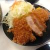 蒲田【まるやま食堂】とんかつ定食 ¥900+ご飯大盛 ¥100