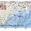 2017年08月15日 07時54分 三重県南東沖でM3.5の地震