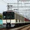 近鉄9020系 EE36 【その2】