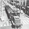 40年間 街なかを貨物列車がはしっていた『若松市営 電気軌道』 福岡県北九州市若松区