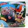 ビクティ二の夏の蒸しケーキぶどうフィリング入り / ポケモンピザデニッシュ (2011年6月1日(水)発売)