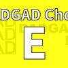 """ギターチューニング""""DADGAD""""基礎練習【Eコードの押さえ方】"""