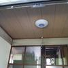続 我が家のDIY天井板の完結編