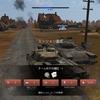 87式自走高射機関砲開発完了す