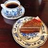 【蔵シック館】松本市中町の喫茶店でコーヒーとケーキ
