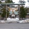 【御朱印】札幌市白石区 白石神社