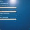 Windows10 が来て(その1) 初期セットアップからUSB回復ドライブの作成等とシリーズ一覧 (随時更新)