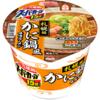 エースコックの「スーパーカップ1.5倍 ご当地鍋札幌編 かに鍋風みそラーメン」を食べてみた。感想まとめ。