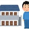 【節約】家賃の考え方・抑え方をまとめてみた!