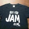 【保存版】Tシャツのプリント割れを自宅で補修してみた!