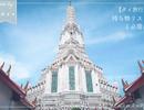 タイ旅行記【番外編】持ち物リストと持っていくべき必需品