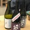 鳥取館 日本酒を楽しむ会