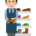 革靴ブランド、特徴を分かりやすく比較して紹介します