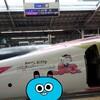 キティ新幹線🚅名古屋→新大阪移動編🎵