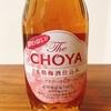 チョーヤ梅酒「酔わないThe CHOYA 本格梅酒仕込み」の原材料