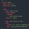 Atom Editor でインデントを可視化する方法