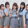 【2019/05/25】AKB48チーム8出演!茨城総合物産音楽フェス参加レポ【isofes/Team8/撮影/写真】