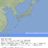 16日08時55分頃に長野県北部を震源とするM2.7の地震が発生!長野県小川市では震度3を観測!!