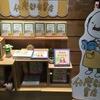 台南  南紡購物中心  館内を散策です  その2