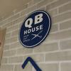 アラ還お一人様。QBハウスデビュー。どう?