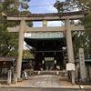 十六社朱印めぐりはじめました8 満願いたしました! #kyoto #京都十六社朱印めぐり #御霊神社 #市比賣神社  #御朱印