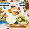 おうちごはんの記録/My Homemade Dinner/อาหารมื้อดึกที่ทำเอง