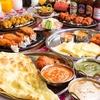 【オススメ5店】浜松(静岡)にあるインド料理が人気のお店
