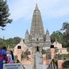 釈迦が悟りを開いた場所-ブッタガヤ