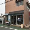 東松山のギャラリー「comeya」さんへ
